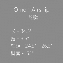 FR_Deck_Airship_参数