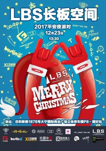 微信图片_20171223_LBS