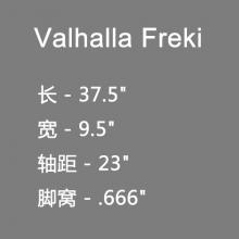 装备背景_Valhalla Freki