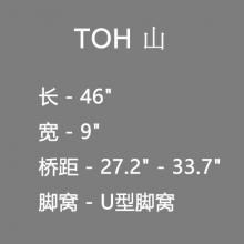 装备背景_TOH 山