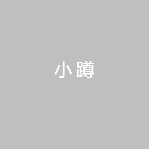 头像背景_小蹲