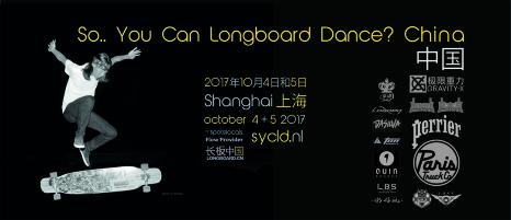 2017.9.20 SYCLD China_上传