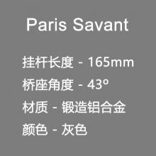 装备背景_Paris Savant_灰色