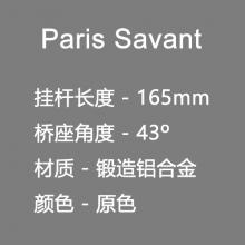 装备背景_Paris Savant_原色